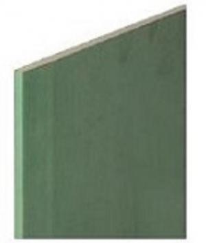 Ανθυγρή γυψοσανίδα RICIPS AK τύπος H2 (RBI 13), με λοξά άκρα ΑΚ, πάχος 12,5mm, διαστάσεις 2000x1200mm 2,40m²/τεμάχιο